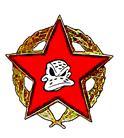 Logo Etoile Rouge